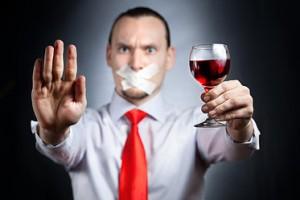 Новаторский препарат кодирования от алкоголизма лечение алкоголизма солигорск