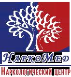 """Наркологический центр """"НаркоМед"""""""
