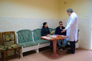 Наркологический центр в Бахчисарае