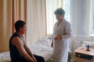Наркологический центр в Белогорске